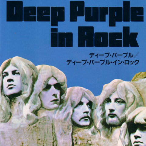 deeppurpleinrock