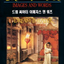 dreamtheaterimagesandwords