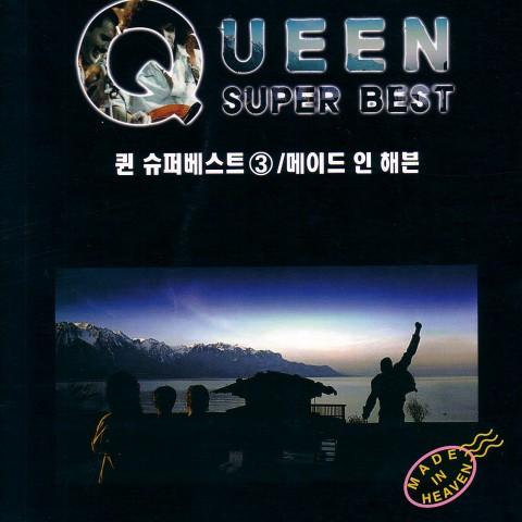 queensuperbest3