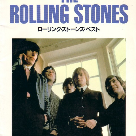 rollingstonesbest